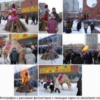 6_4 Фотографии с рассказом фотоистории с помощью серии из нескольких снимков :: Алексей Епанешников