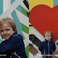 7_2_1 Фотографии построенные по правилу трёх третей и с нарушением этого правила. :: Алексей Епанешников