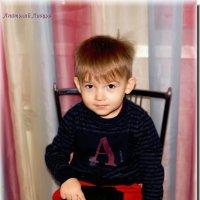 Я рисую на дедовом планшете. :: Anatol Livtsov