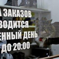 Приемщик заказов.. :: Vladimir Semenchukov
