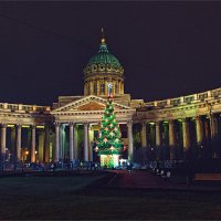 Казанский собор в новогодние дни :: Ирина Лепнёва