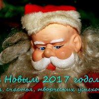 Новый Год к нам в дверь стучится! :: Пётр Сесекин