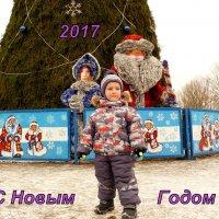 С Новым Годом ! :: Александр Прокудин