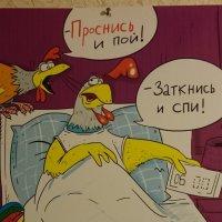 Пожелание на 1 января ! :: Galina194701