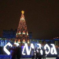 С Новым Годом! :: наталия