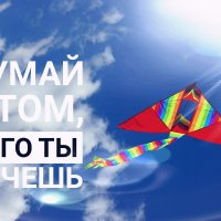 Правило #1 :: Ирина Крохмаль
