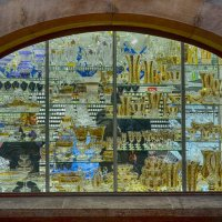 Пражские окна :: Priv Arter