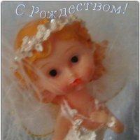 С Рождеством, дорогие друзья! :: Нина Корешкова