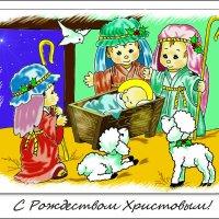 Рождество Христово :: Vlad - Mir