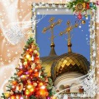 Рождеством Христовым! :: Андрей Заломленков