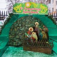Рождество Христово в Белгороде 2017 :: Petrovich