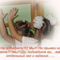 Почти по Гайдаю..... :: Tatiana Markova