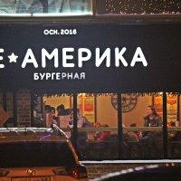 В  Тамбове  живут  патриоты ! :: Виталий Селиванов