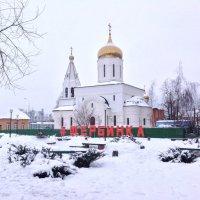 Щербинка. :: Alexey YakovLev