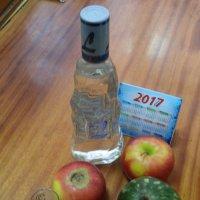 Фрагмент №1 встречи Нового Старого года в Журфонде Днепра :: Алекс Аро Аро