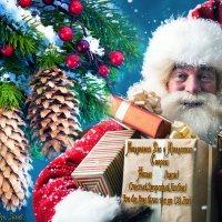 Поздравляю Всех с Старым Новым Годом! :: Aleks Ben Israel