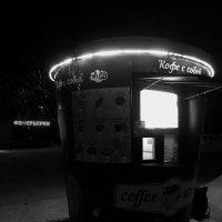 Кофе с собой! :: Андрей Батранин