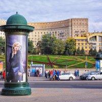 Москва. Дом на Ростовской набережной. :: В и т а л и й .... Л а б з о'в