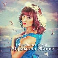 морская фантазия :: Zhanna Abramova