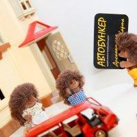 Автобункер-с Днем семьи, любви и верности :: Alisa Kolesova