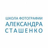 Школа фотографии Александра Сташенко :: Мария