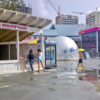 Дождь кончился. :: Валерий Молоток