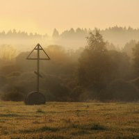Ранняя осень. рассвет :: Александр Валяев