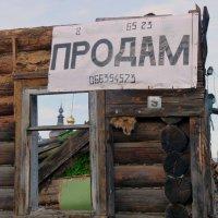 Продаю дом с видом на кремль :: Вячеслав
