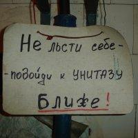Без слов :: Андрей Кротов