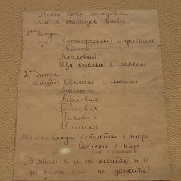 Не забудется....... :: Tatiana Markova