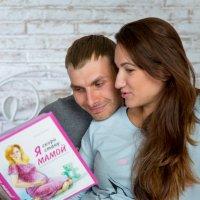 читаем книгу скоро стану мамой :: Егор Чеботаренко