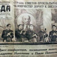 старая газета :: Сергей