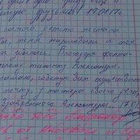Еще один отзыв на мой портрет!!! :: Александр Яковлев  (Саша)