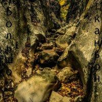 Выход. :: Yoris2012 Lp.,by >hbq/