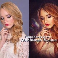 отрисовка и стилизация портрета :: Zhanna Abramova