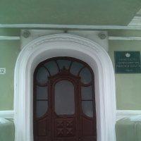 Главный вход в здание Минздрава Рязанской области :: Tarka