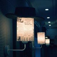 Жить на свете веселей, когда много фонарей( ну, и ламп тоже) :: Виктор Никаноров