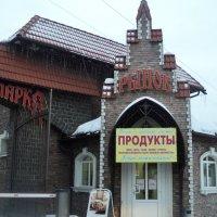 Жил был книжный рынок, но людей там не было! :: Ольга Кривых