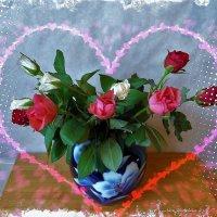 Любви и счастья! :: Nina Yudicheva