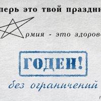Дед гордится тобой! :: Виктор Никаноров