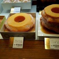 Японские вкусности :: Swetlana V