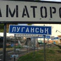Указатели войны на Донбассе :: Алекс Аро Аро
