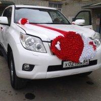 Оформление свадебного картежа :: Юлия