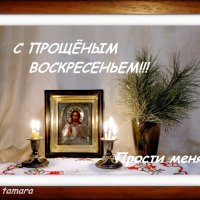 *** :: Тамара (st.tamara)