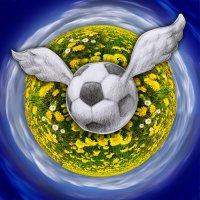 Крылатый мяч - :: Алекс Аро Аро