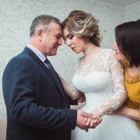 Благословение родителей :: Сергей Воробьев