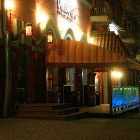 ресторанчик на тихой улочке :: Павел Чернов