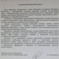 Люди как люди... мандатный вопрос только их испортил. :: Владимир Павлов