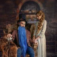 Синяя борода :: Елена Буравцева
