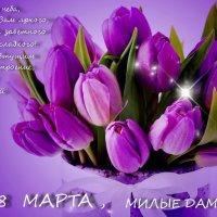 С  прекрасным праздником  всех !!! :: Светлана